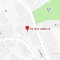 沖縄オフィスへの地図