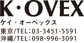 K・OVEX